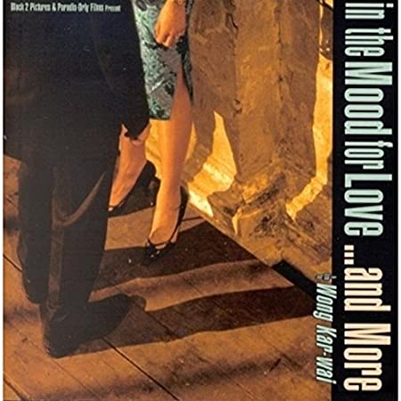 In The Mood For Love Volume 1 Volume 2 Artistes Divers Amazon Fr Musique