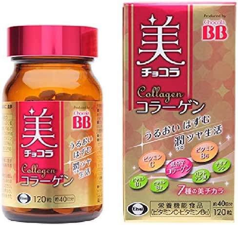 Chocola Beauty Collagen 120 tablets *AF27*
