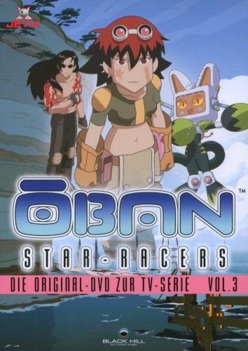 Oban Star Racers Vol. 3 - Episode 05-06 [Import allemand]