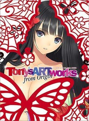 Tony's 20th anniversary ART works from Origin ([ART BOOK - JAPANESE EDITION]) TONY TAKA...