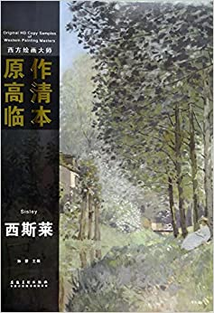 Western painter original HD Pro this series : Sisley(Chinese Edition)