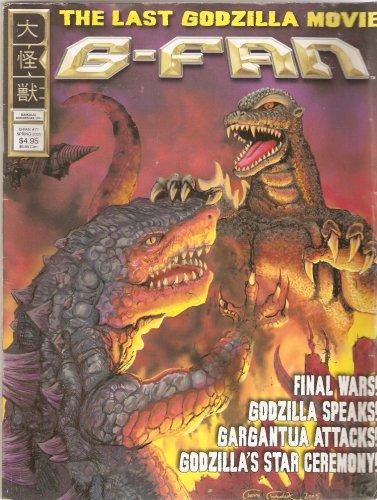 G-FAN Magazine #71 (Spring, 2005)