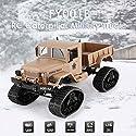 FY001B 2.4Ghz 1/16 4WDオフロードRCキャタピラー軍用トラッククローラーRCカーイエロー