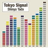 Tokyo Signal