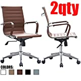 Set of Two (2) - Brown - Modern Mid Back Ribbed PU Leather Swivel Tilt Adjustable Chair Designer Boss Executive Management Manager Office Conference Room Work Task Computer