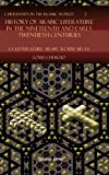 History of Arabic Literature in the Nineteenth and Early Twentieth Centuries (Christianity in the Islamic World) (Arabic Edition)