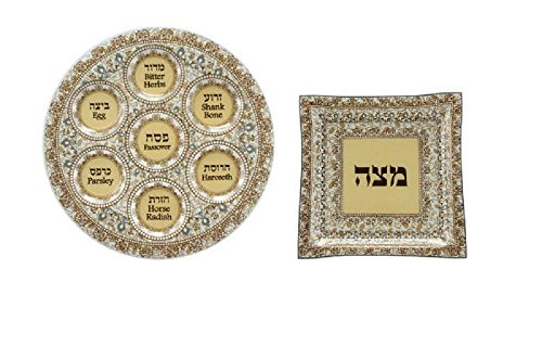 2 piece Passover Set in Etched Glass Seder Plate and Matzah Platter (Brown)