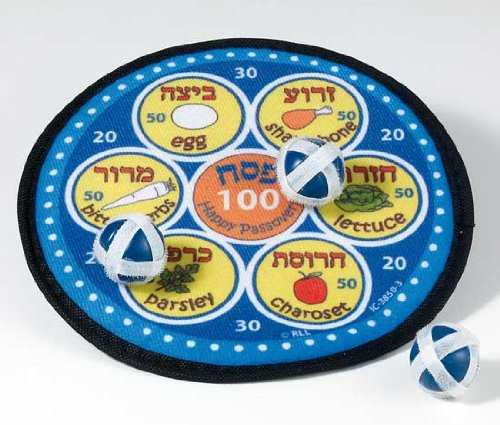 Zion Judaica Ltd Passover Ball product image