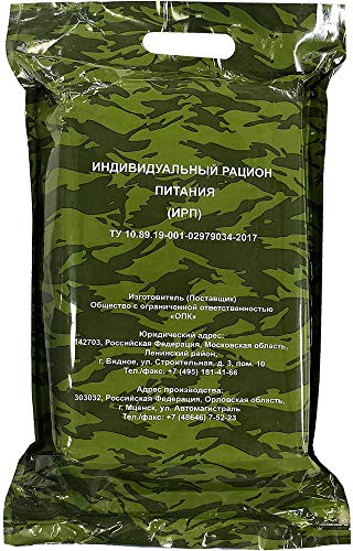(MILITARY MRE (Meals Ready-to-eat) DAILY Russian Army FOOD RATION PACK (1.7kg/3.7lbs))