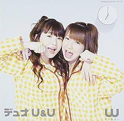 デュオU&U