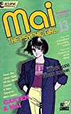 Mai the Psychic Girl #13