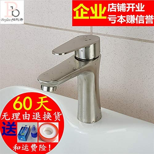 JingJingnet ホット&コールド鉛フリーシングルホール盆地ミキサー浴室洗面台ミキサーの304ステンレス鋼盆地は非常に小さい腰です (Color : 4) B07RZHMZ61 4