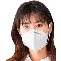 Sonolife Cubrebocas KN95 de Seguridad para Cuidado Personal (Paquete con 10 Piezas)