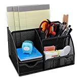 LOHOME® Desk Organizer, Space Saving Mesh Desk Organizer 5 Components Office Supply Caddy Combination Pen Holder Card Case Organizer Storage Box with Drawer (Black)