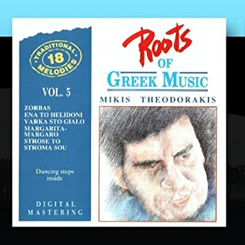Roots Of Greek Music Vol 5 Mikis Theodorakis