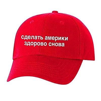 Make America Great Again Russian Translation MAGA Hat Cap Alec BALDWIN Trump