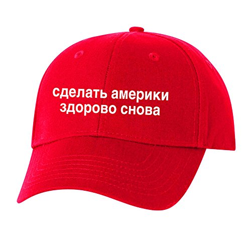 Make America Great Again Russian Translation MAGA Hat Cap Alec BALDWIN Trump (Red)