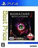 CAPCOM BioHazard Revelations 2 Best Price SONY PS4 PLAYSTATION 4 JAPANESE