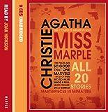 Miss Marple Complete Short Stories (Gift Set)