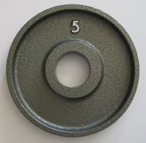 5 lb. Grey Machined Olympic Plates (Pair)