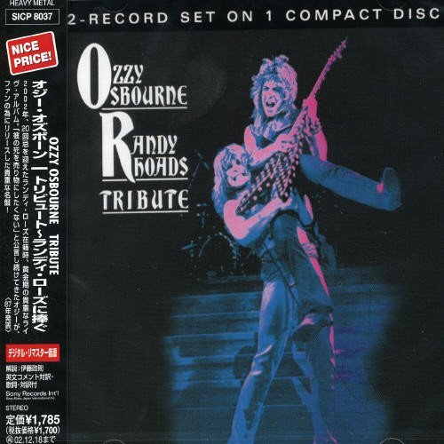 Tribute to Randy Rhoads by Ozzy Osbourne (2008-01-13)