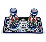 Colorful Ceramic Candlesticks with Matching Plate for Shabbat and Holidays Jerusalem Pottery