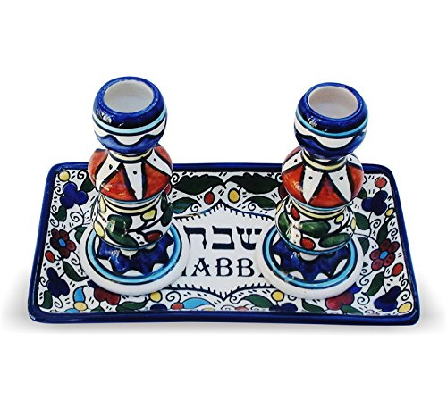 Pottery Candlestick (Colorful Ceramic Candlesticks with Matching Plate for Shabbat and Holidays Jerusalem Pottery)