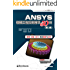 ANSYS机械工程应用精华50例(第3版) (CAX联盟技术丛书)