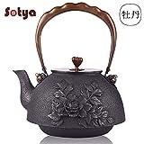Cast Iron Teapot, Sotya Tetsubin Japanese Tea Kettle (1300ml, Brown)