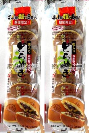 Marukyo Kuriri Dorayaki Chestnut Chip Cake (Pack of 2)