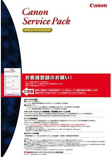 CANON キヤノンサービスパック CSP/LBP-C タイプL 保証延長1年 訪問修理 7950A583