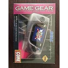Sega Game Gear handheld video game console