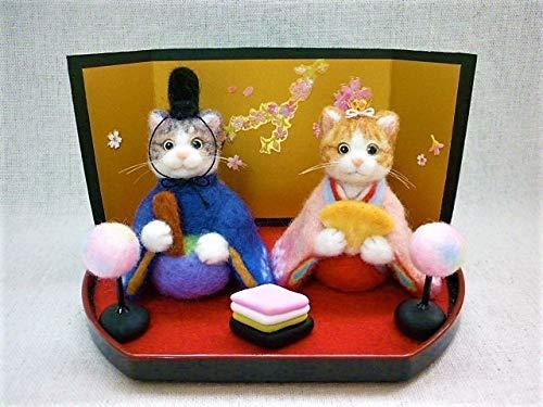 ハンドメイド 羊毛フェルト 猫 ひな祭り ひな人形 桃の節句 サバトラ白猫 茶トラ白猫 雛人形 お雛様 ぼんぼり 菱餅 縁起物 置物   B07NBV6QN7