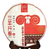 2013 Year 300g (10.58 Oz) Supreme Fuding Organic Shou Mei ShouMei Long Life Eyebrow White Tea Chinese Zodiac Sheep Cake