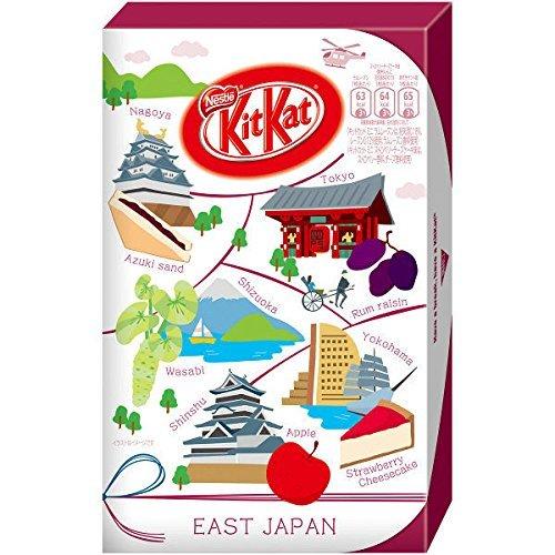 Strawberry Shortcake Almond Tea - Japanease Kit Kat East Japan 12 Pcs. 5 Flavors Assortments (Japan Import)