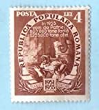 Used Romania Stamp %281951%29 4L Five Ye