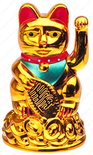 Battery Operated Feng Shui Lucky Cat Sitting On Top A Gold Bar with Waving Arm, 4.50 Inch (High), Gold