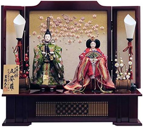 吉徳 雛人形 立姿雛平飾り 間口58×奥行33×高さ51cm 605795