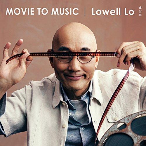 Film long xing tian xia online dating
