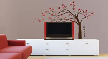 Japanese Tree Wall Decal Sticker X In Wall Decor Stickers - Japanese wall decals