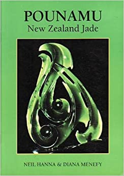 Pounamu New Zealand Jade