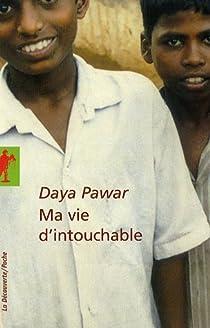 Ma vie d'intouchable par Pawar