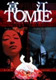 Tomie Double Feature