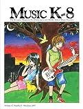 Music K-8 C-W Compact Disc