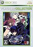 Senko no Ronde Rev.X (Platinum Collection) [Japan Import]