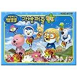 Pororo Korean Mini Board 68 pcs Kids Children Infant Jigsaw Puzzle Handbag