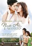 Nandito Ako.... Nagmamahal Sa 'Yo - Philippines Filipino Tagalog DVD