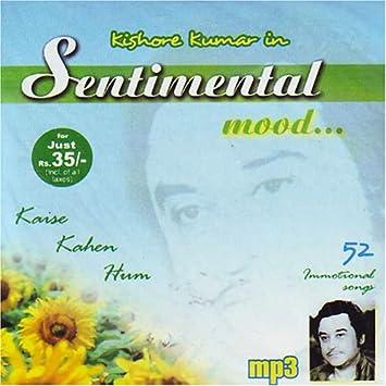 Kishore kumar - Kishore kumar in sentimental mood -kaise kahe hum