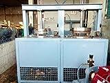 Sameera Engineering Works Double Die Deluxe Paper Plate Making Machine