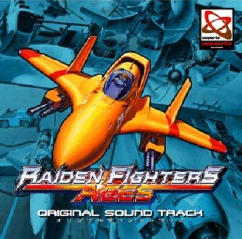ライデンファイターズ エイシズ オリジナルサウンドトラック B001D6IVRY